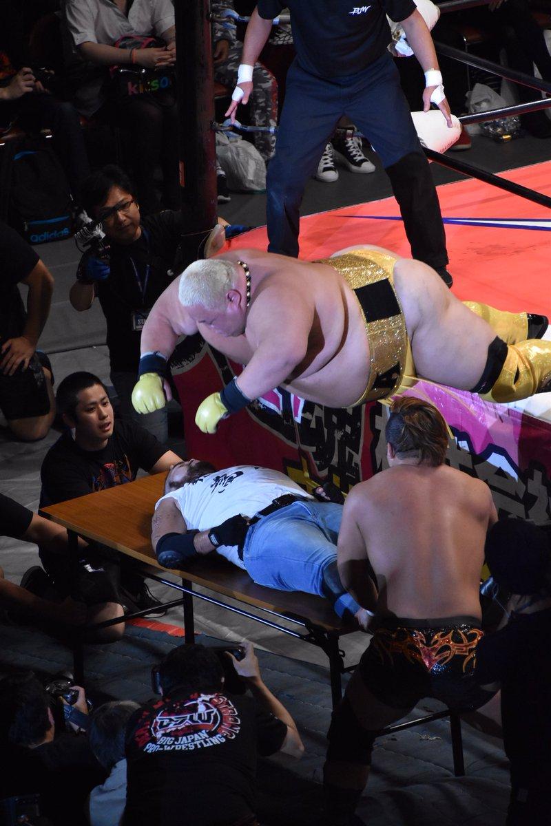 """BJW: """"Ryogukutan 2018"""" Sekimoto y Takahashi se coronan 5"""