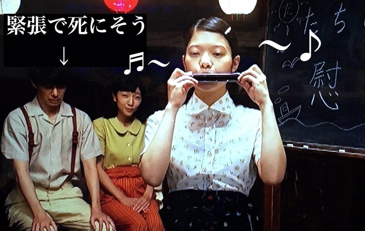 RT @arien0727: 芸はダダ滑りだったけど最高にロックだった長谷川博己  #まんぷく https://t.co/GZsnoUlkrb