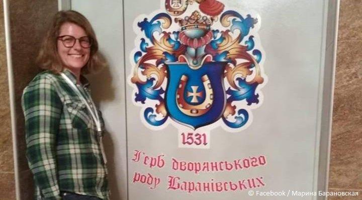 Украинская журналистка лишилась работы после вопроса 'олигарху' Порошенко  https://t.co/oUG1VZsGAX