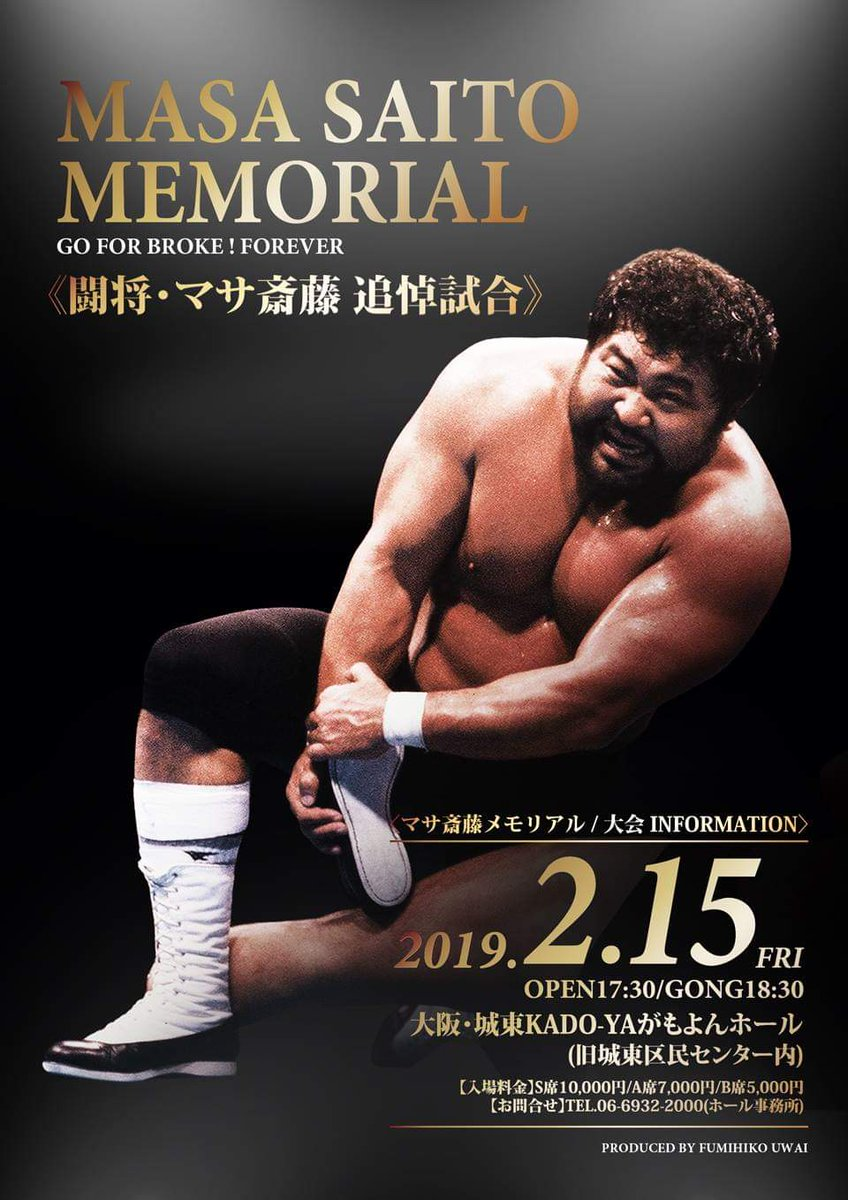 Furasshu nyūsu #10: Breves de la Lucha Libre Japonesa 11