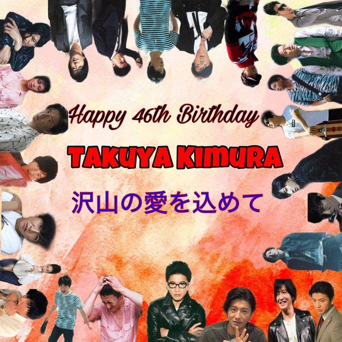Happy Birthday Takuya Kimura. Lots of love from a fan in Singapore.