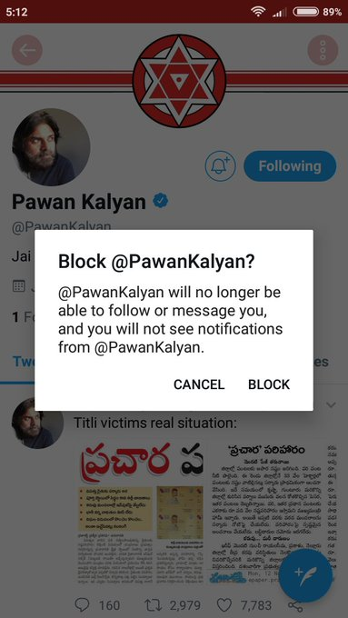 #RRRMassiveLaunch Blocked the @PawanKalyan neeko dannam #APWithCBN Photo