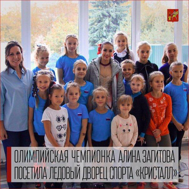 Алина Ильназовна Загитова-2   Олимпийская чемпионка - Страница 3 Dr2F3rCUUAIFc9F