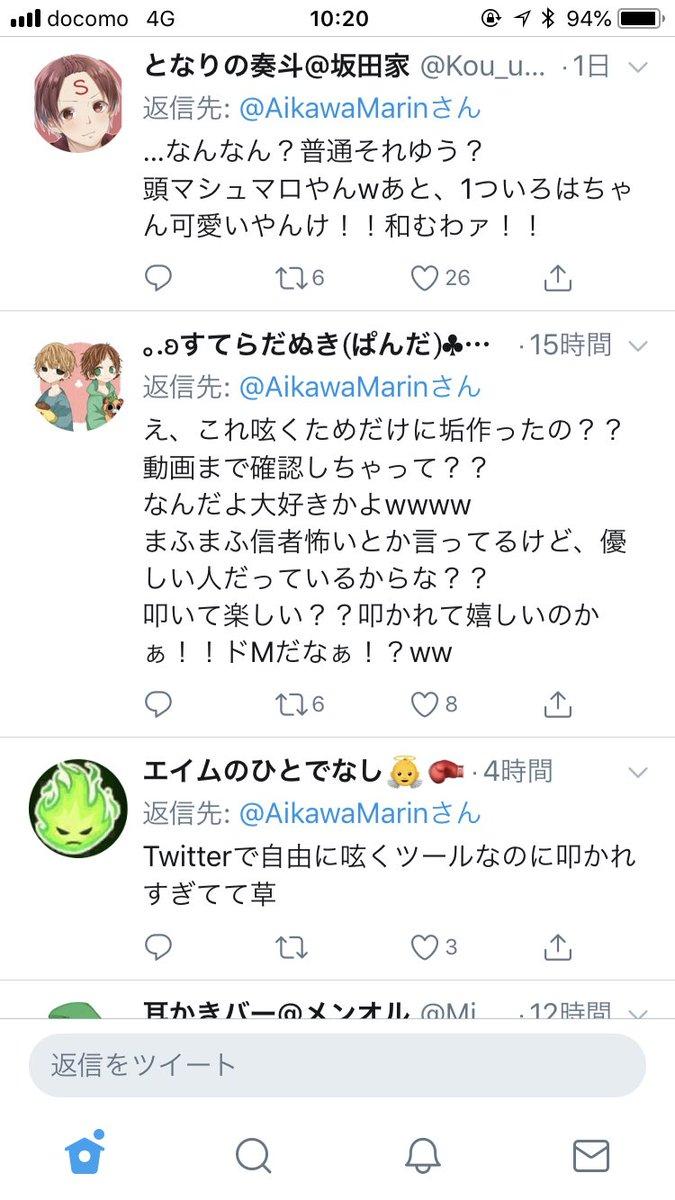 ツイッター U1 速報