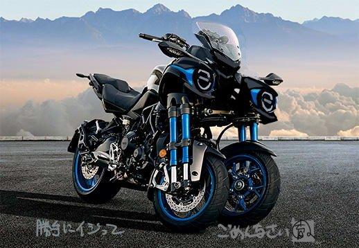 某社様の前二輪バイクは双頭を売りにしたデザインの方がええんではなかろうかとふと出来心コラ