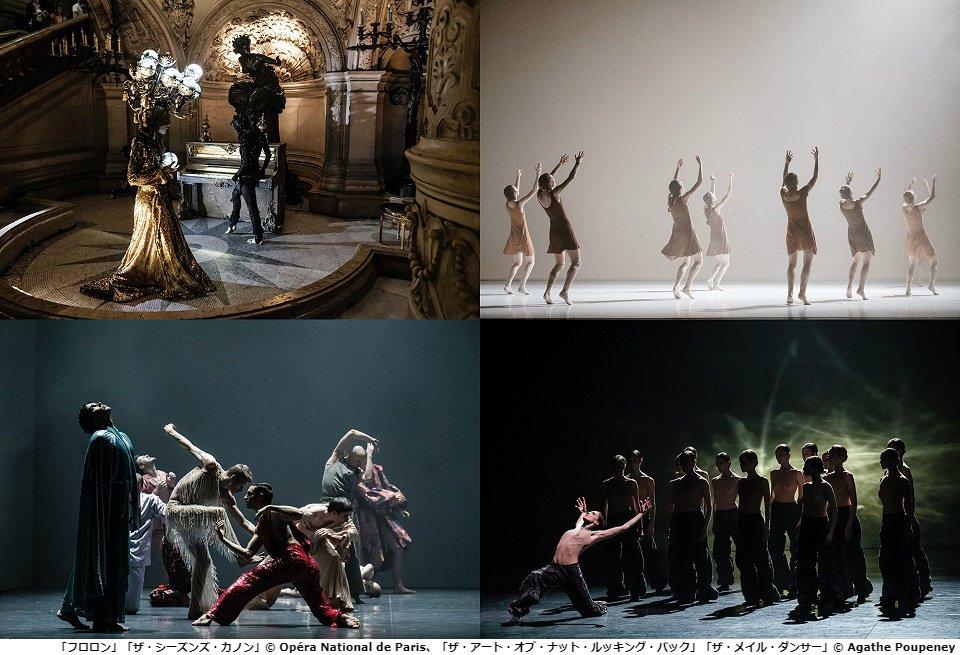 『パリ・オペラ座バレエ団「4つの小品」』 11/18(日)午後5:15⇒ https://bit.l