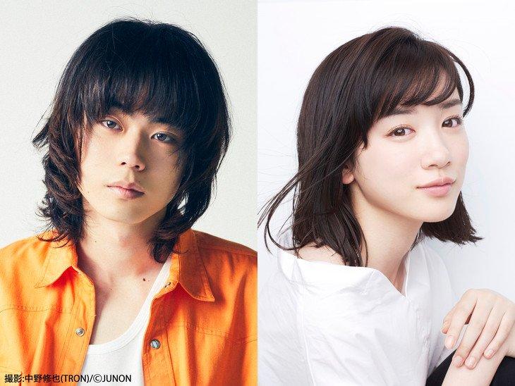 Masaki Suda Mei Nagano Cast In Ntv Drama Series 3rd Grade A Class