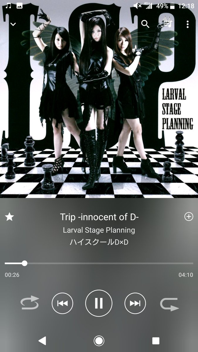 38 Trip -innocent of D-/LARVAL STAGE PLANNINGハイスクールDxD OP1DD