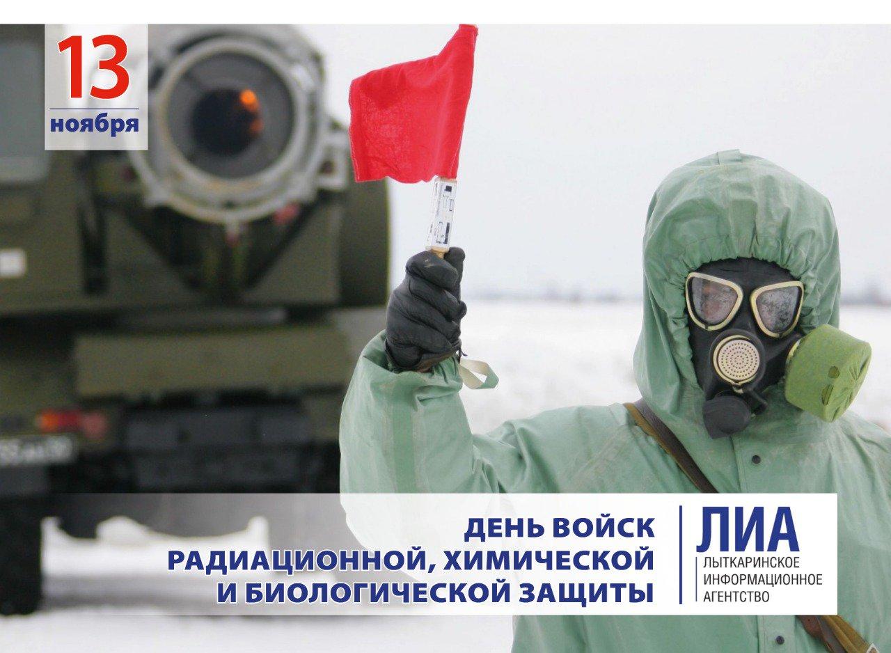 поздравление с днем химических войск выпускается только дебетовом