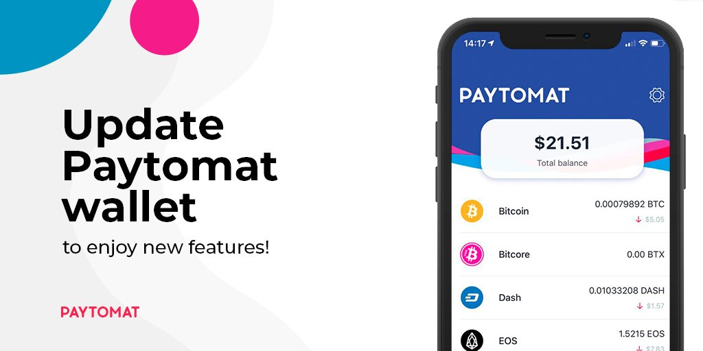 Try updated #PaytomatWallet! Now you can: - Create 12 digit unique name in EOS account - Send NEM-messages when transferring crypto to someone - Make your crypto addresses public - Use improved biometric verification.   http:// bit.ly/PaytomatWallet _Android &nbsp; …   http:// bit.ly/PaytomatWallet _iOS &nbsp; …  <br>http://pic.twitter.com/ie42xvAeV5