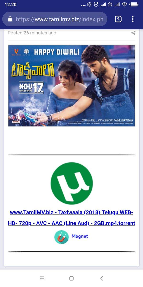tamilmv re 2018