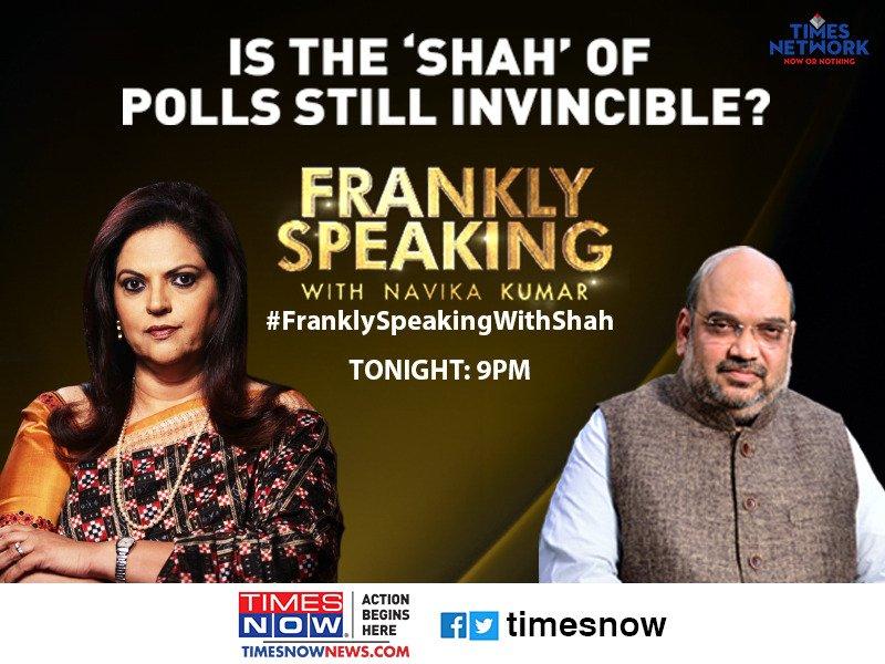 Has the CBI fiasco dented NDA's image?  Watch the season's biggest interview as BJP President @AmitShah speaks to @navikakumar on #FranklySpeakingWithShah, tonight at 9 PM