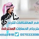 #بيع_وشراء_الاراضيO5662l9444 Twitter Photo