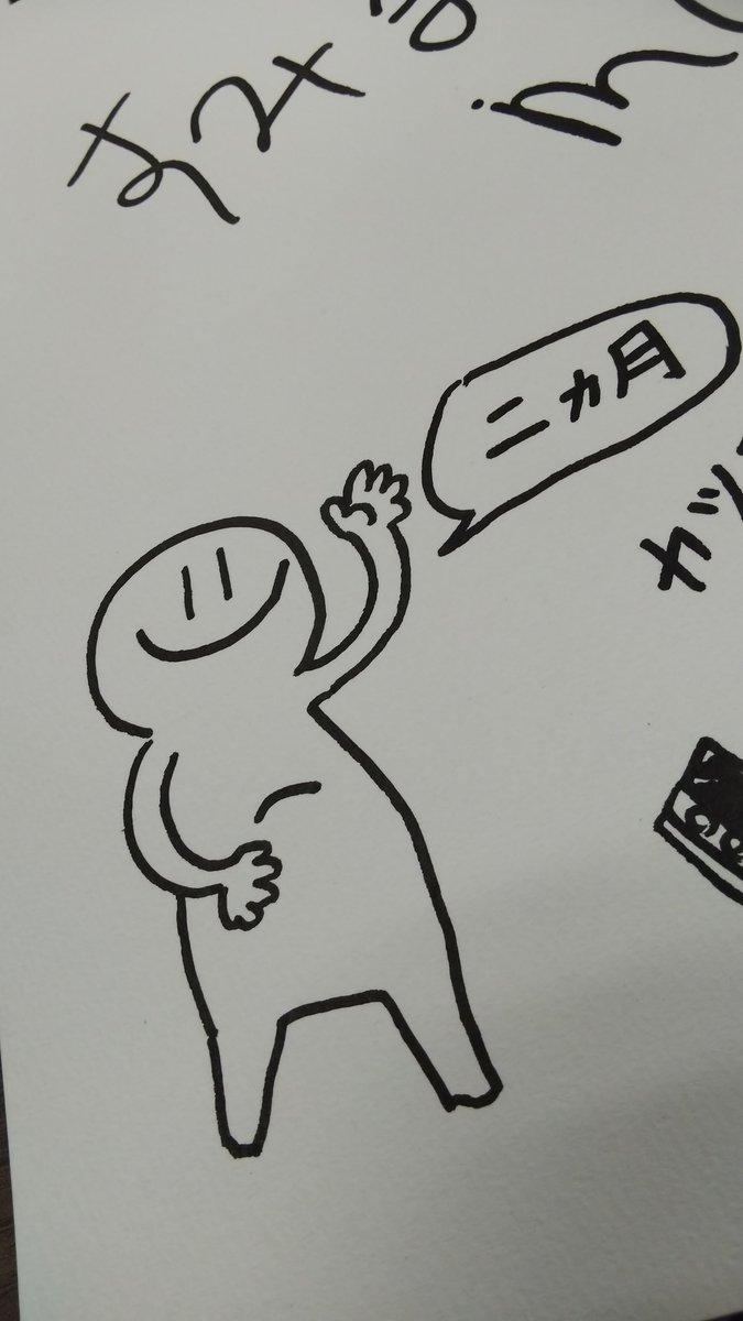 RT @wakkusi_3C: 左→きめしゅんしゃんが褒めてくれた絵 右→リッキーパイセンの似顔絵  ついさっき、出口さんのショールームの企画かなんかで玩具にされた(_ _💢) https://t.co/UnphZdt5MF