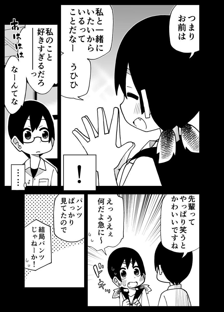 川村拓(仮)@転校生 発売中!さんの投稿画像