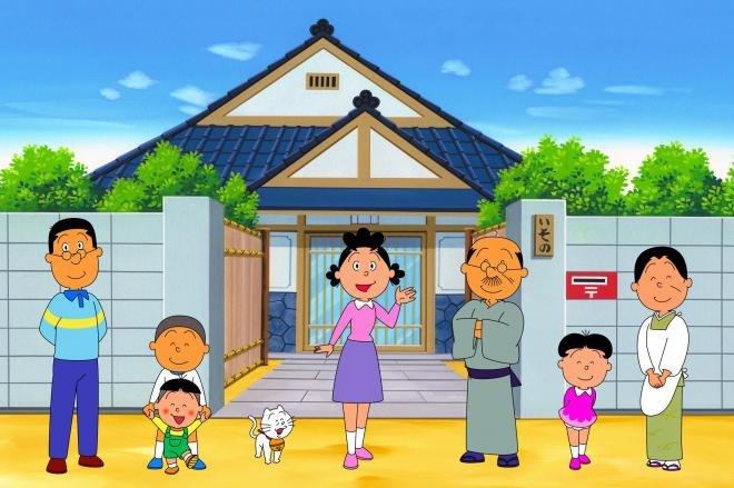ここらへんのね、「普通の家」の価値観って、時代とともに変わるんですよ。例えば磯野家、東京都世田谷区在住、二世帯の一戸建て・・・築年数から計算しても、だいたい一億五千万の価値があるそうです、あの家。