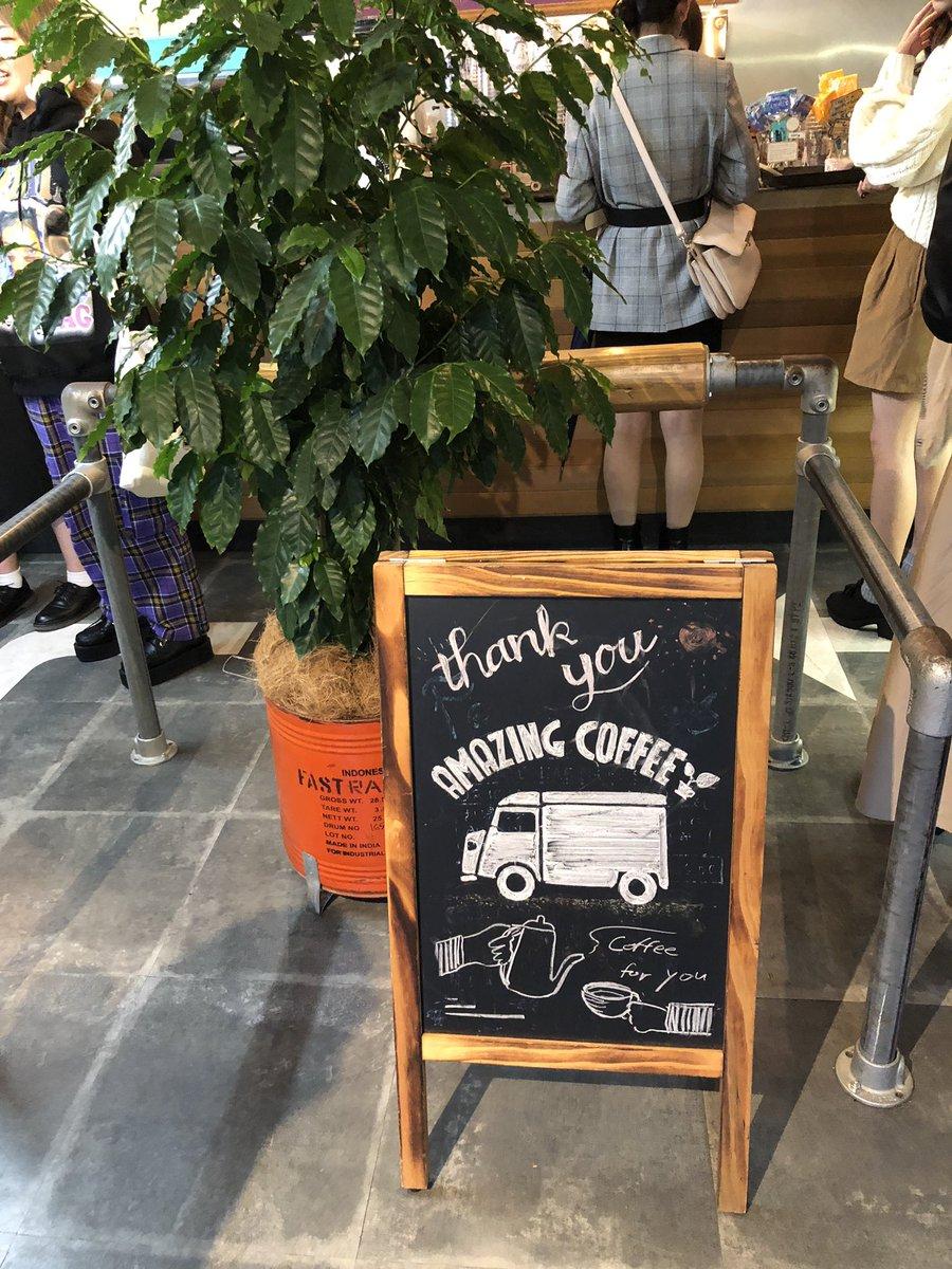 安定のAMAZING COFFEE ☕︎☕︎☕︎