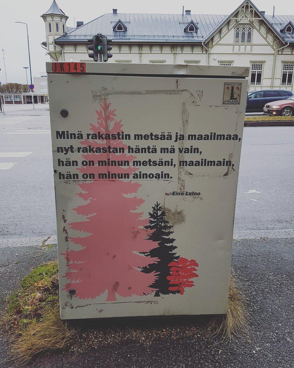 Rosendahl Ranta