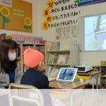 小学校の教室 Twitter Photo