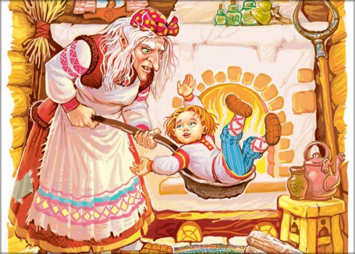 Картинка баба яга на печке