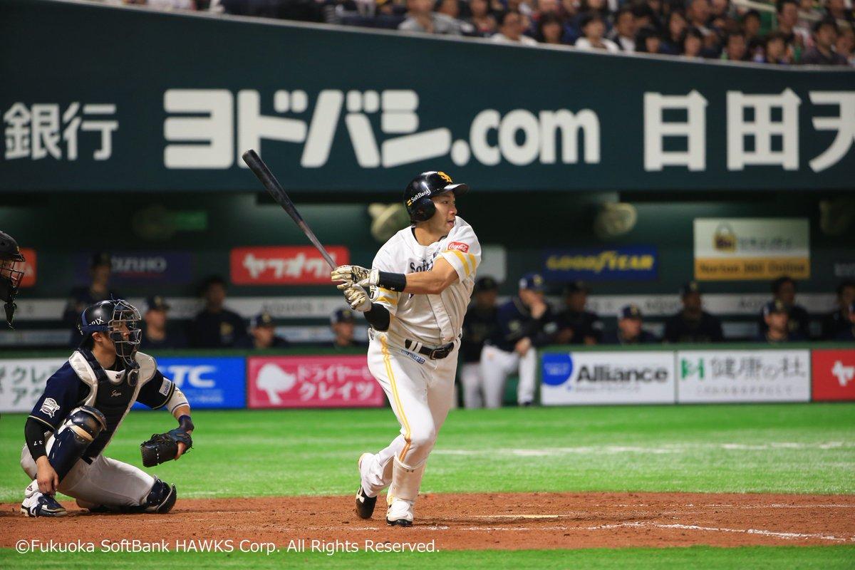 柳田悠岐 2019年 年俸推移