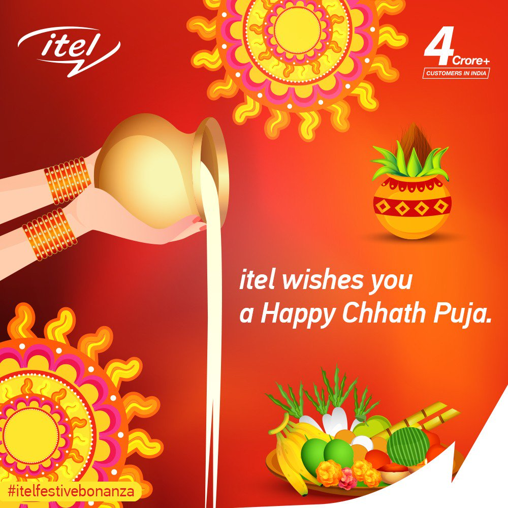 May the positivity of Chhat Puja bring happiness and success in your life! itel wishes everyone to prosper this #chhatpuja! #itelFestiveBonanza #itelcelebrates4cr