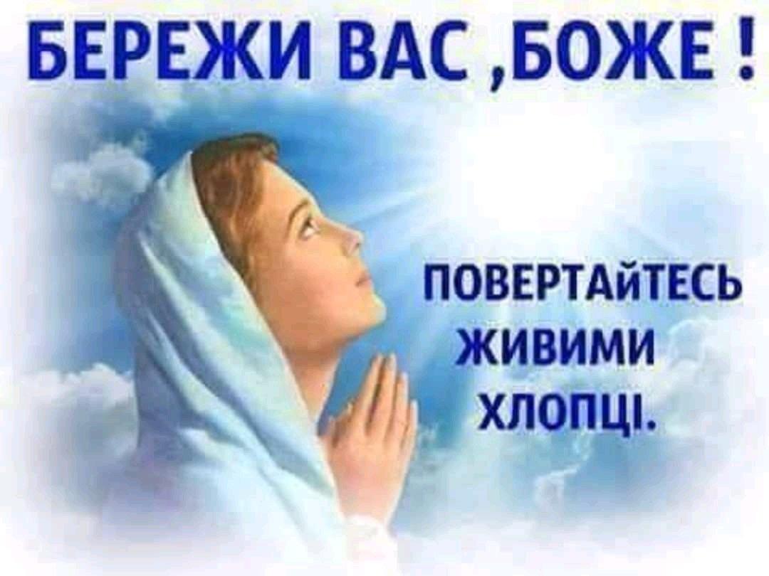 Ворог за добу здійснив 16 обстрілів, двох українських воїнів поранено, знищено трьох терористів, - штаб ОС - Цензор.НЕТ 7785