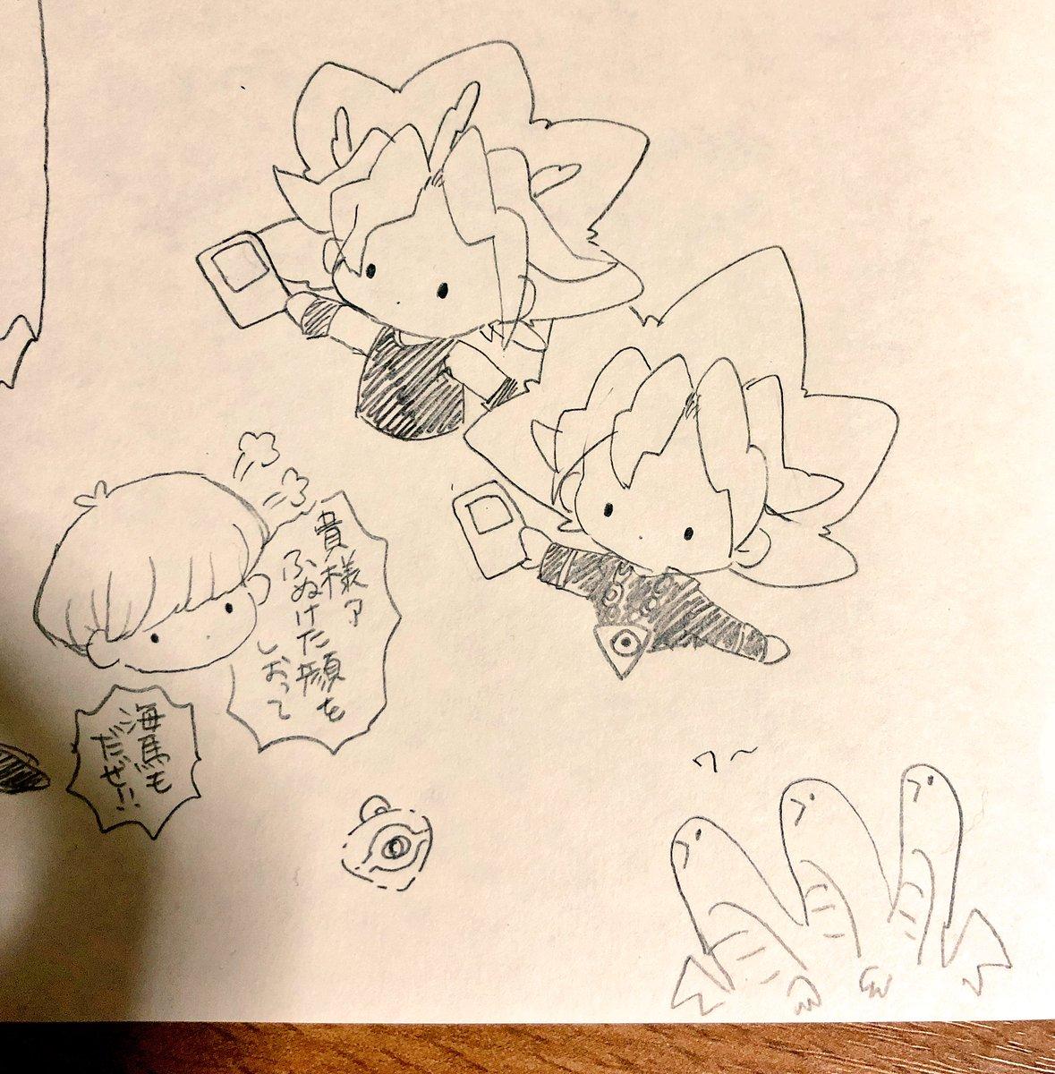 RT @ustrkym: お姉ちゃんが描いてくれた かわいい https://t.co/L5zOQUjKve