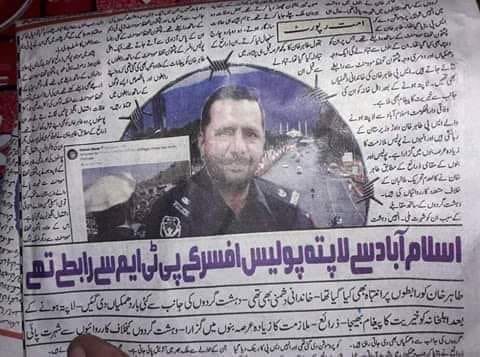 Recently a GHQ sponsored newspaper propagated that SSP #TahirDawar had linked to #PTM  While now they&#39;re  shedding tears &amp; accusing for his gruesome murder to get their 2 goals  1 to discredit Pashtun Nationalism both side of the DL  2 to move people attention from real case <br>http://pic.twitter.com/6nwVHhySpj