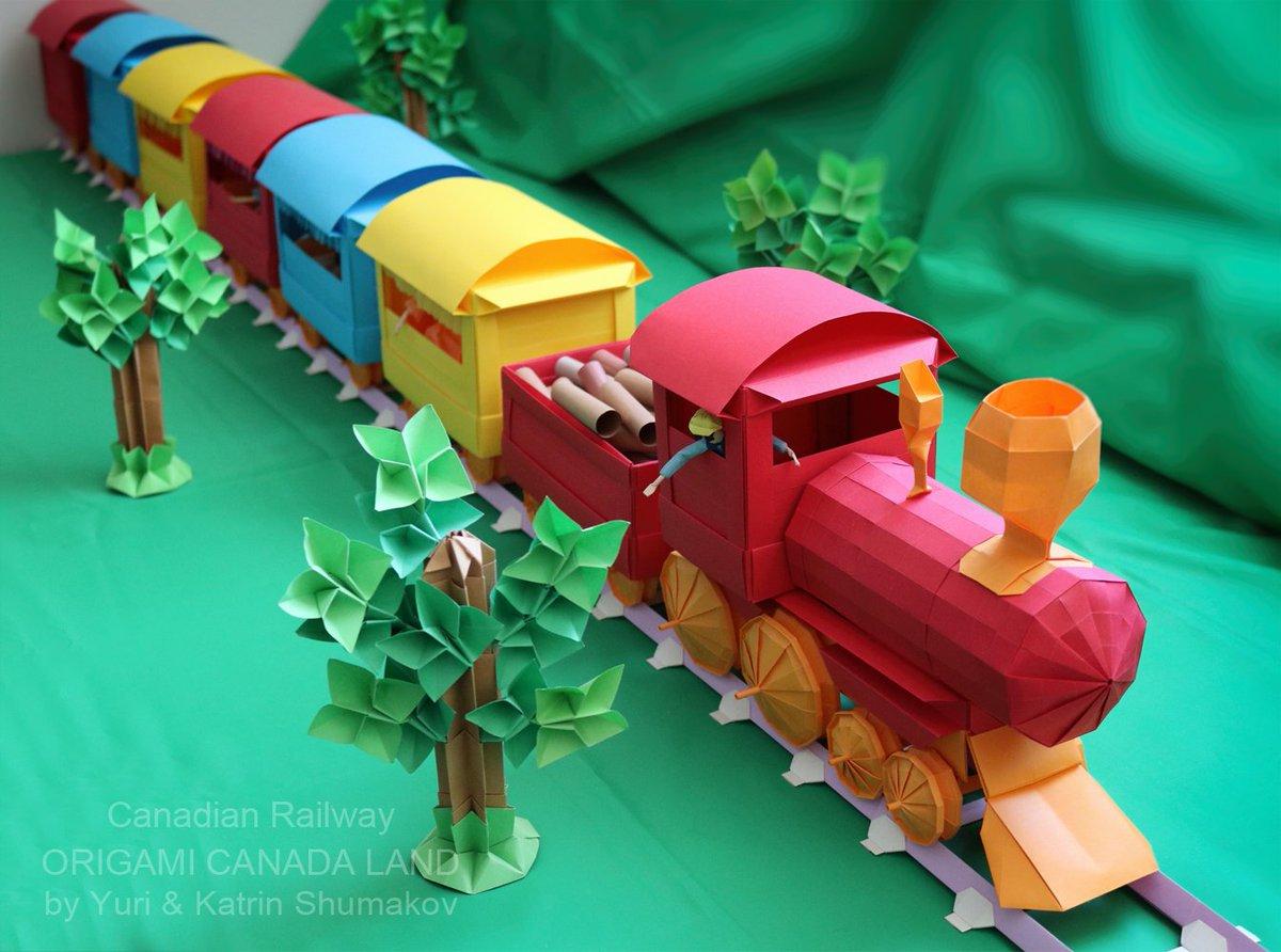 Origami Cars, Trucks & Trains Kit: Amazon.de: Yaguchi, Taro ... | 892x1200