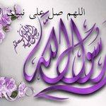 #حدثوني_عن_رسول_الله Twitter Photo