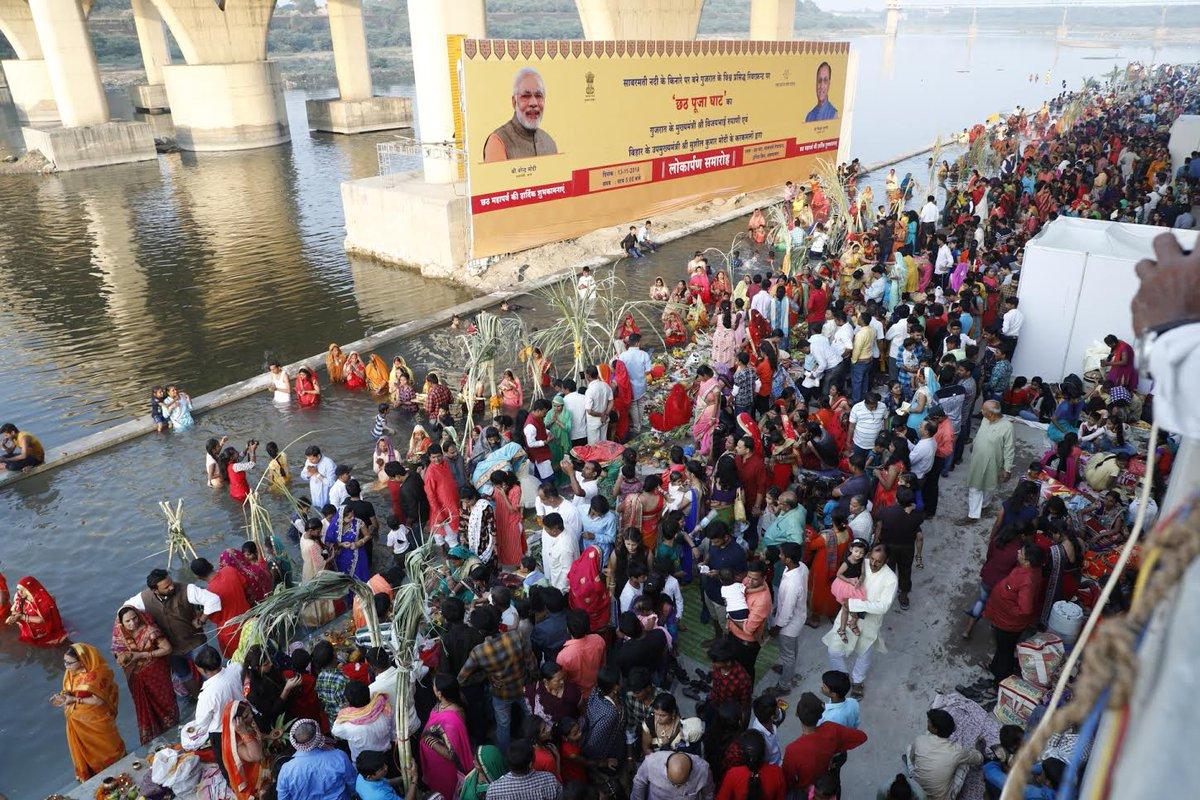 Rs 11 crore Chhath Puja ghaat dedicated in Ahmedabad