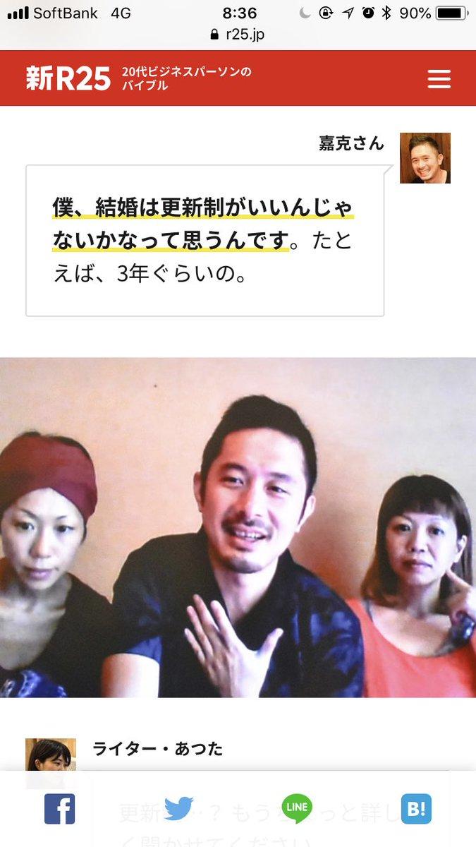 米澤淳司 - Atsushi Yonezawa - ...