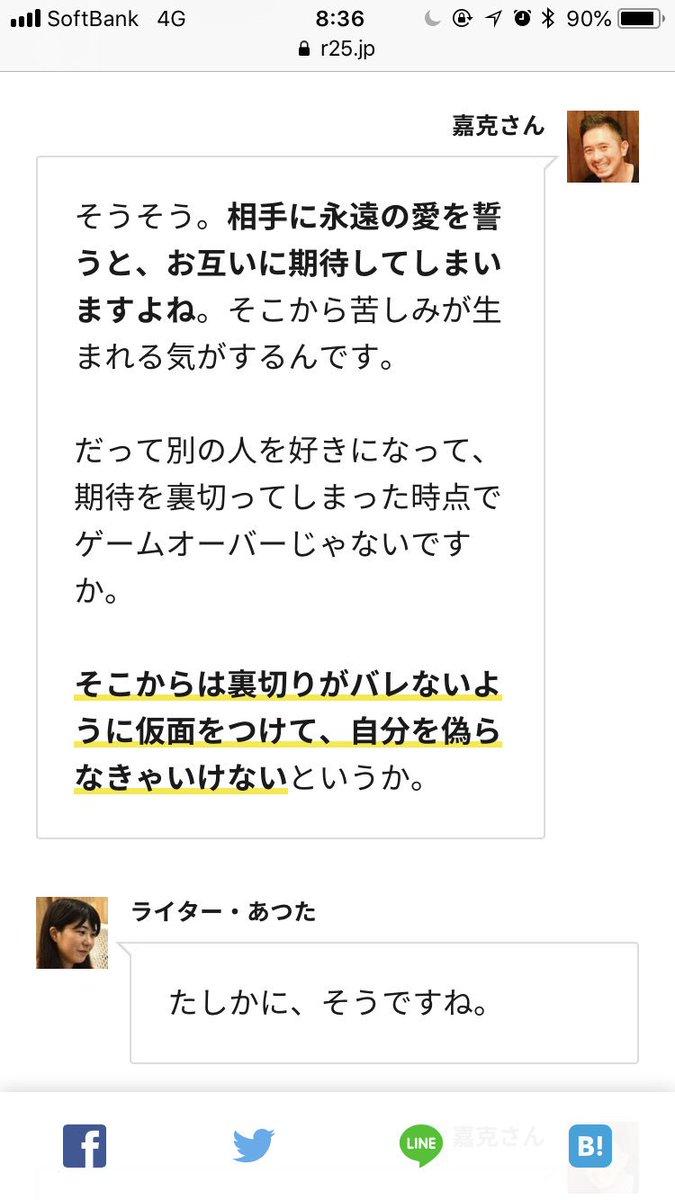 米澤淳司/YONEZAWA ATSUSHI (@at...