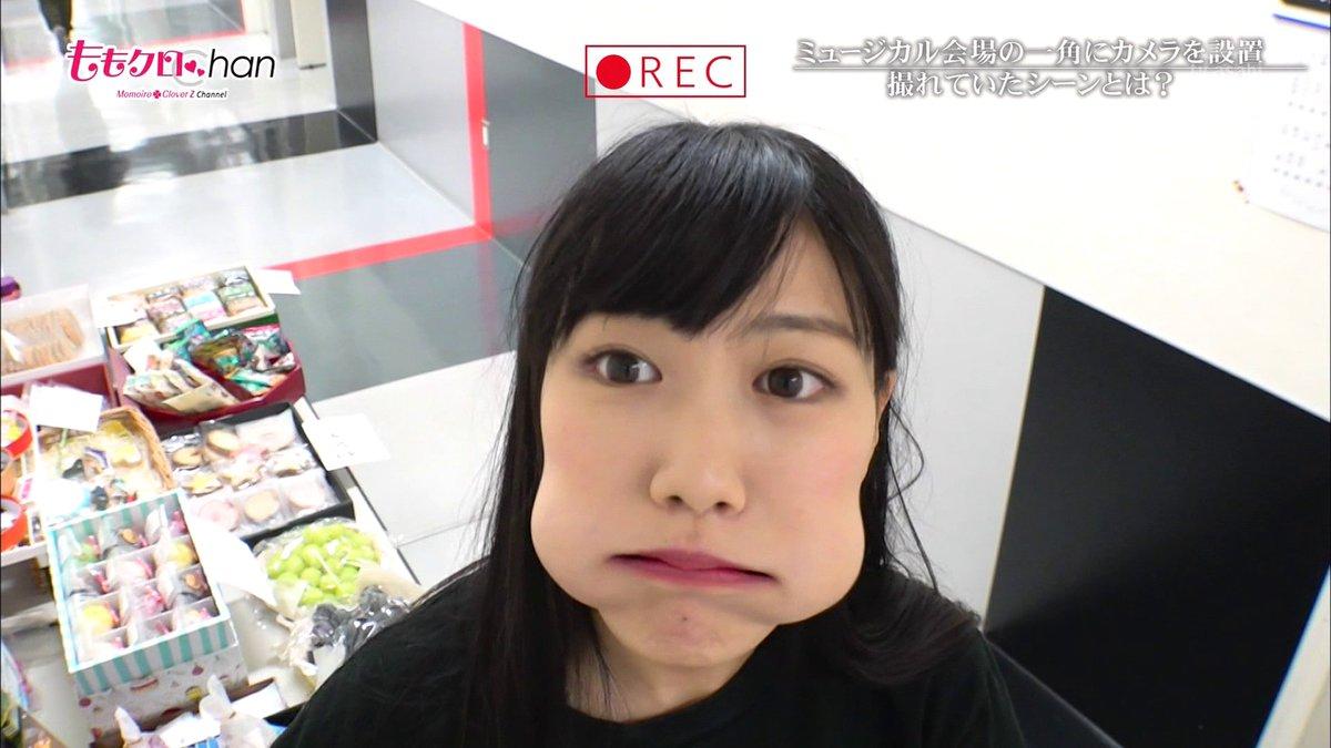 速報!吉澤ひとみ被告に懲役2年執行猶予5年の判決!!