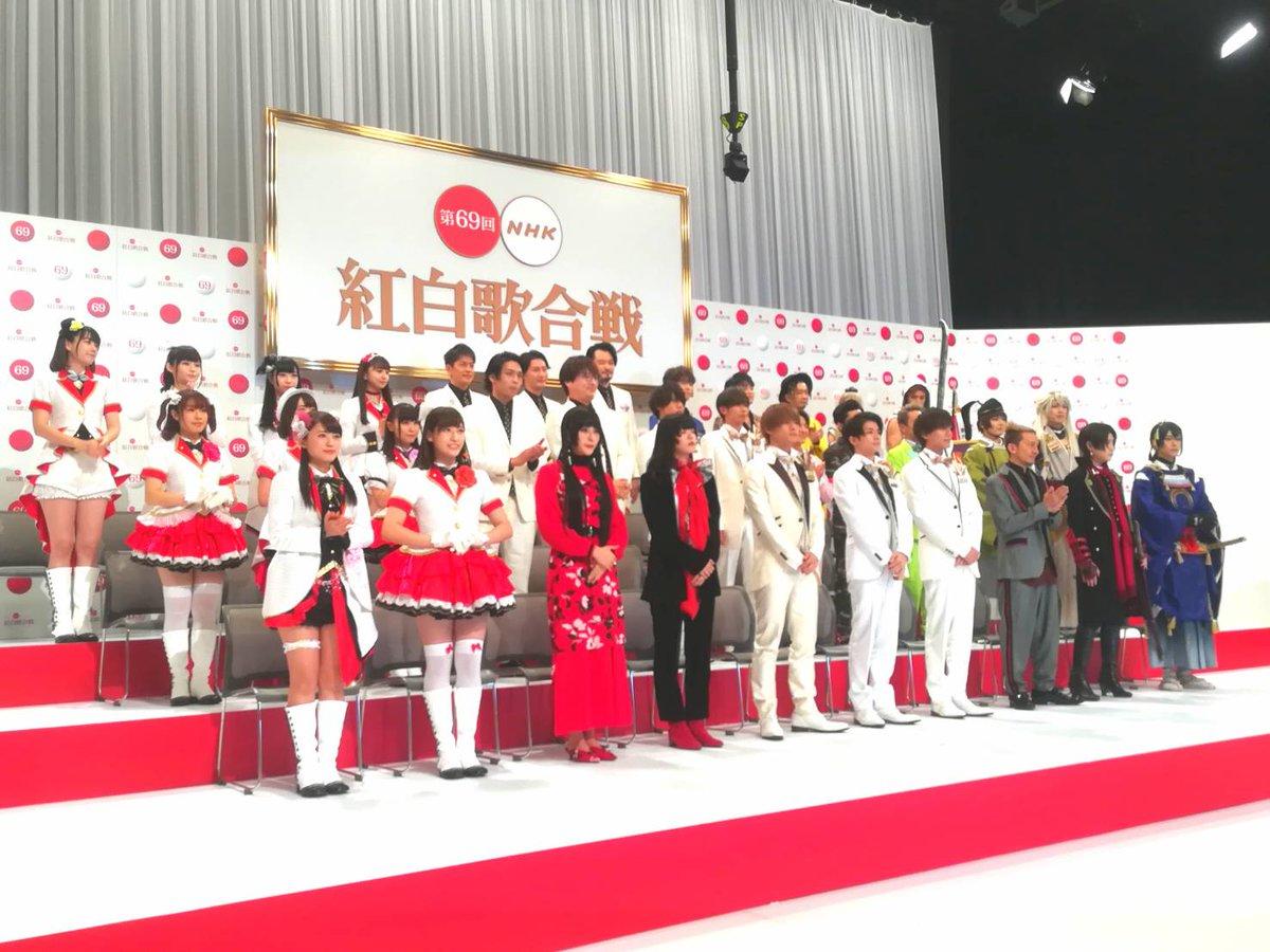 【速報】平成最後の…『第69回NHK紅白歌合戦』、出場歌手を発表!  紅組はDAOKO、あいみょん、白組はSuchmos、King & Prince(キンプリ)、純烈、YOSHIKI feat. HYDEが初出場!また、企画枠では2.5次元ミュージカルから刀剣男士が出演する。