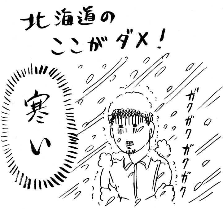 RT @yokoyama_bancho: あらためて北海道の魅力を伝えます https://t.co/N3oXq2lu9D