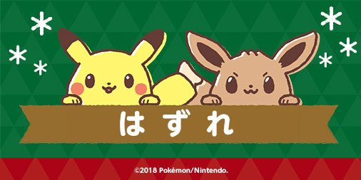 #������_12������_������������������_������������ Latest News Trends Updates Images - misterdonut_jp