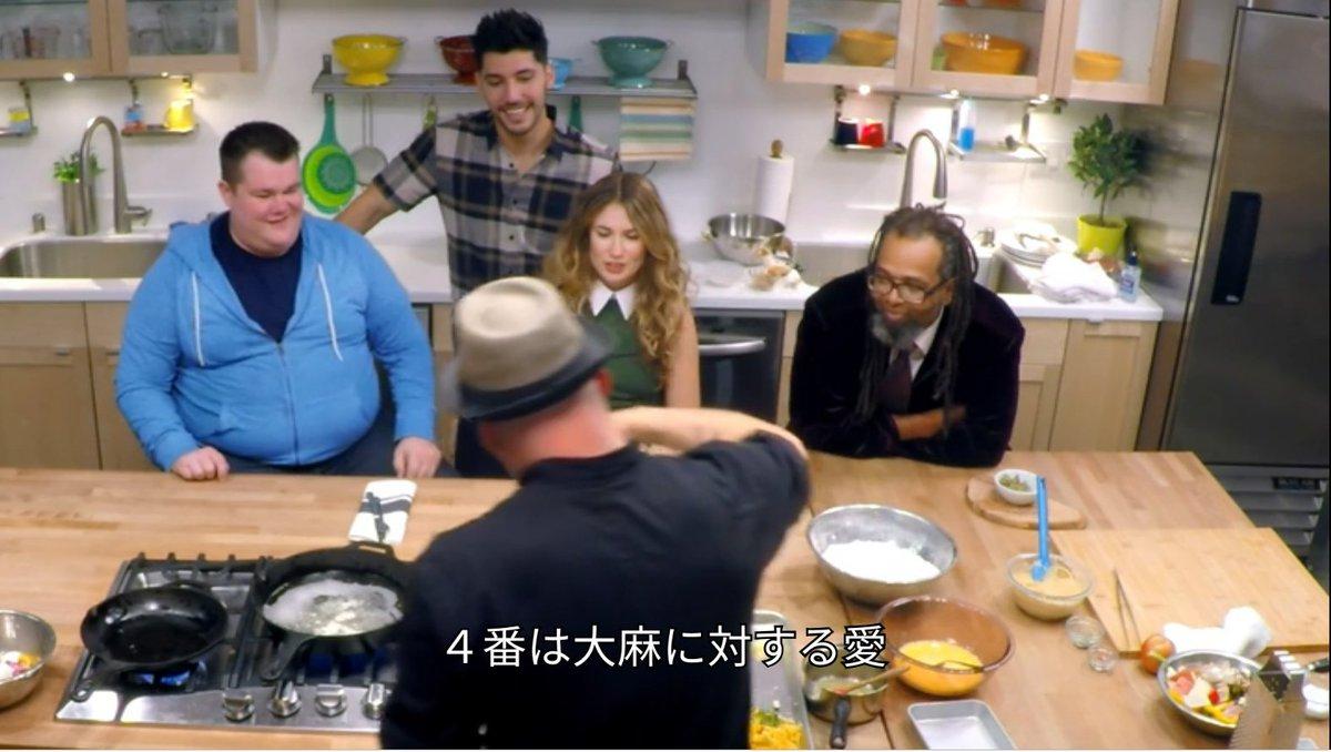 『クッキング・ハイ』、「料理で大切なものはなにか?」という問いに対しての議論