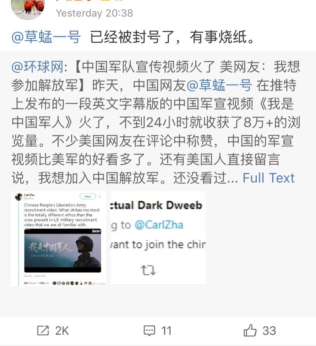 Carl Zha on Twitter: