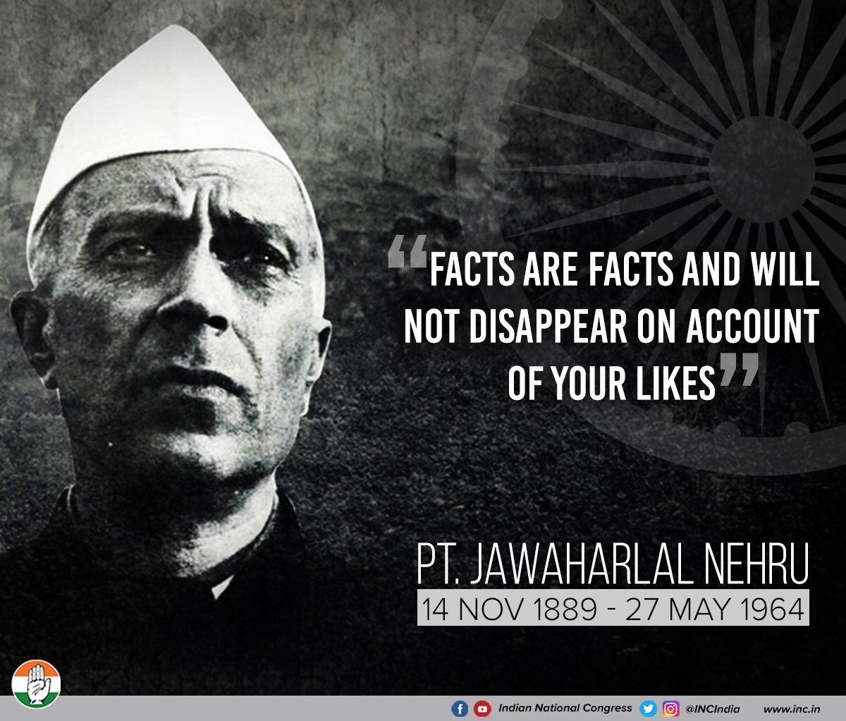 On the birth anniversary of Pt. Jawaharlal Nehru, the best way for us to honour him, is by rededicating ourselves to Freedom, Democracy, Secularism & Socialism. These were the core values he believed in and fought for. These are the core values that bind our nation together.