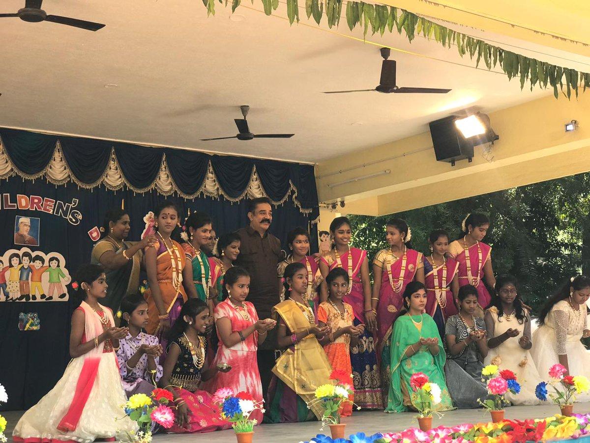 chennai childrens day celebrat - HD1200×900