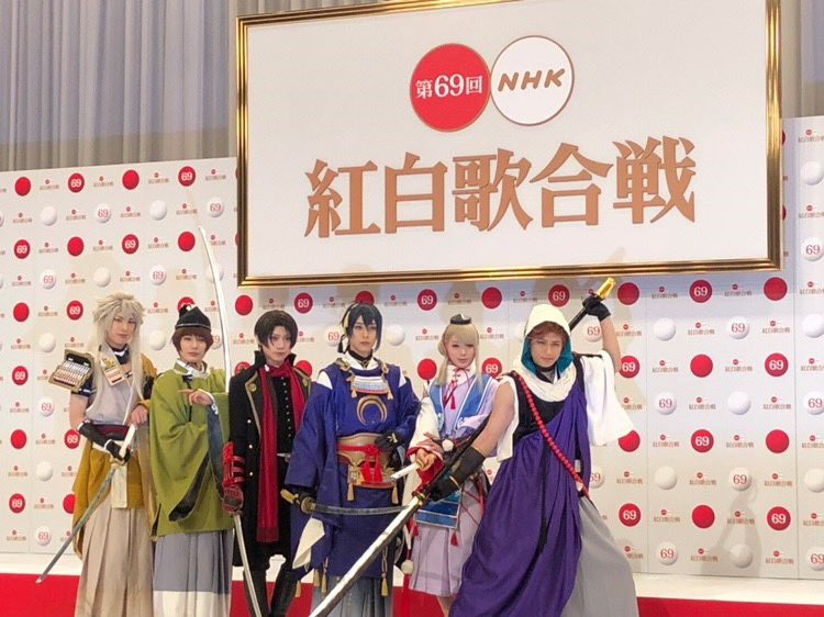 12/31(月)19:15〜23:45NHK総合「第69回 NHK紅白歌合戦」刀剣男士出陣いたします。どのような合戦になるか楽しみですな〜!!夢や目標が叶う瞬間って素敵すぎる。。。#NHK紅白