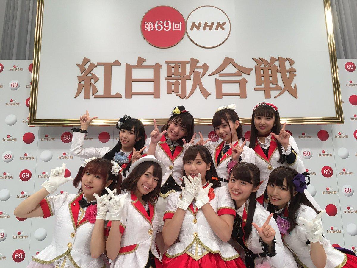【㊗️第69回NHK紅白歌合戦?】いつも応援してくださる皆さんのおかげで、今年の紅白歌合戦にAqoursの出場が決まりました?沼津、そして世界中の方に届けられるように精一杯頑張ります❗️#lovelive #NHK紅白