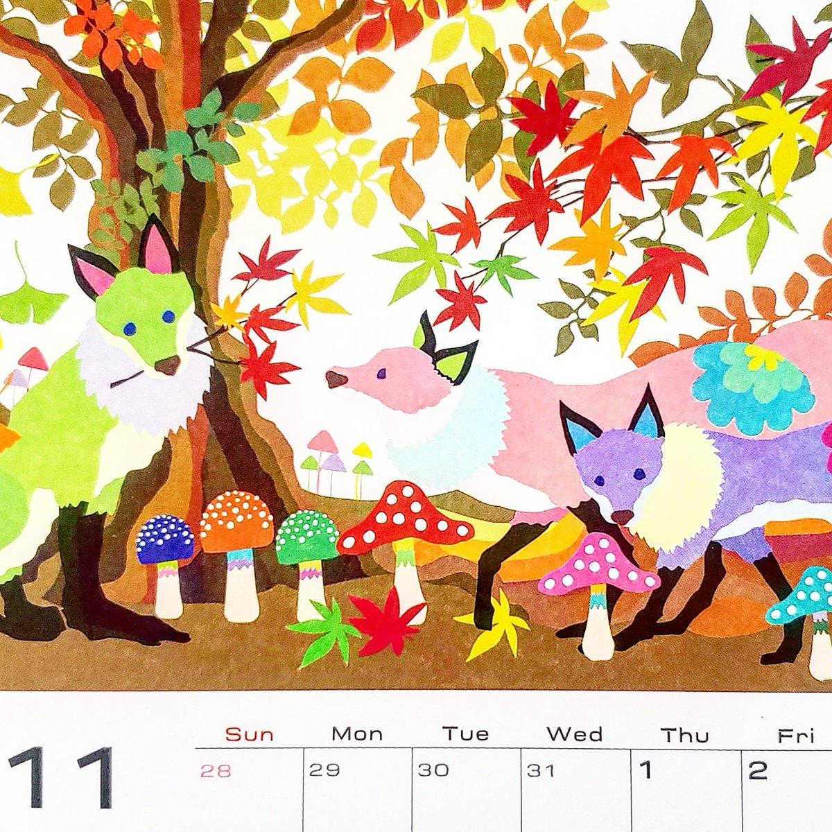 ホラグチカヨ Auf Twitter イラストを担当させていただいた T Co Bnectttvqb のカレンダー 11月の担当動物は キツネ です 紅葉にきのこ狩り 秋は美しい季節ですね ホラグチカヨ Kayohoraguchi キツネ Illustration T Co Bflxy34bfu