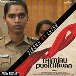 #CharactersofThimirupudichavan Twitter Photo