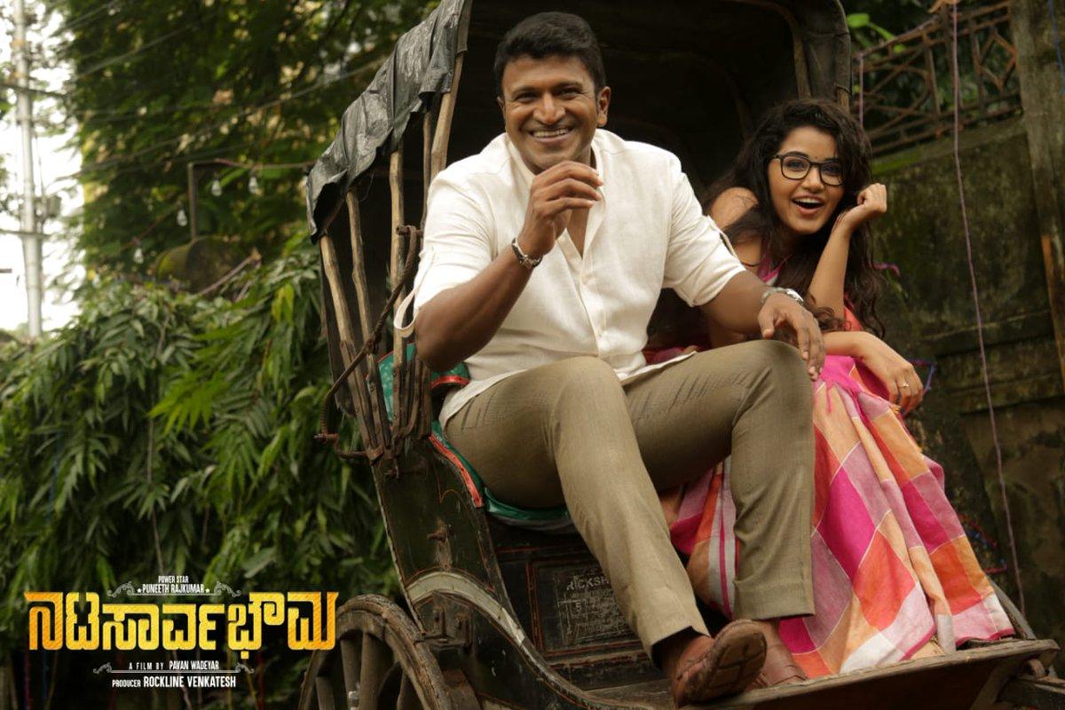 nata sarvabhouma teaser, Watch the Official Teaser of Natasaarvabhowma starring Puneeth Rajkumar, Directed by Pavan Wadeyar.
