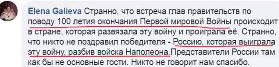 """""""Мал клоп, да вонюч""""... Паризькі пригоди Путіна у ФОТОжабах - Цензор.НЕТ 4649"""