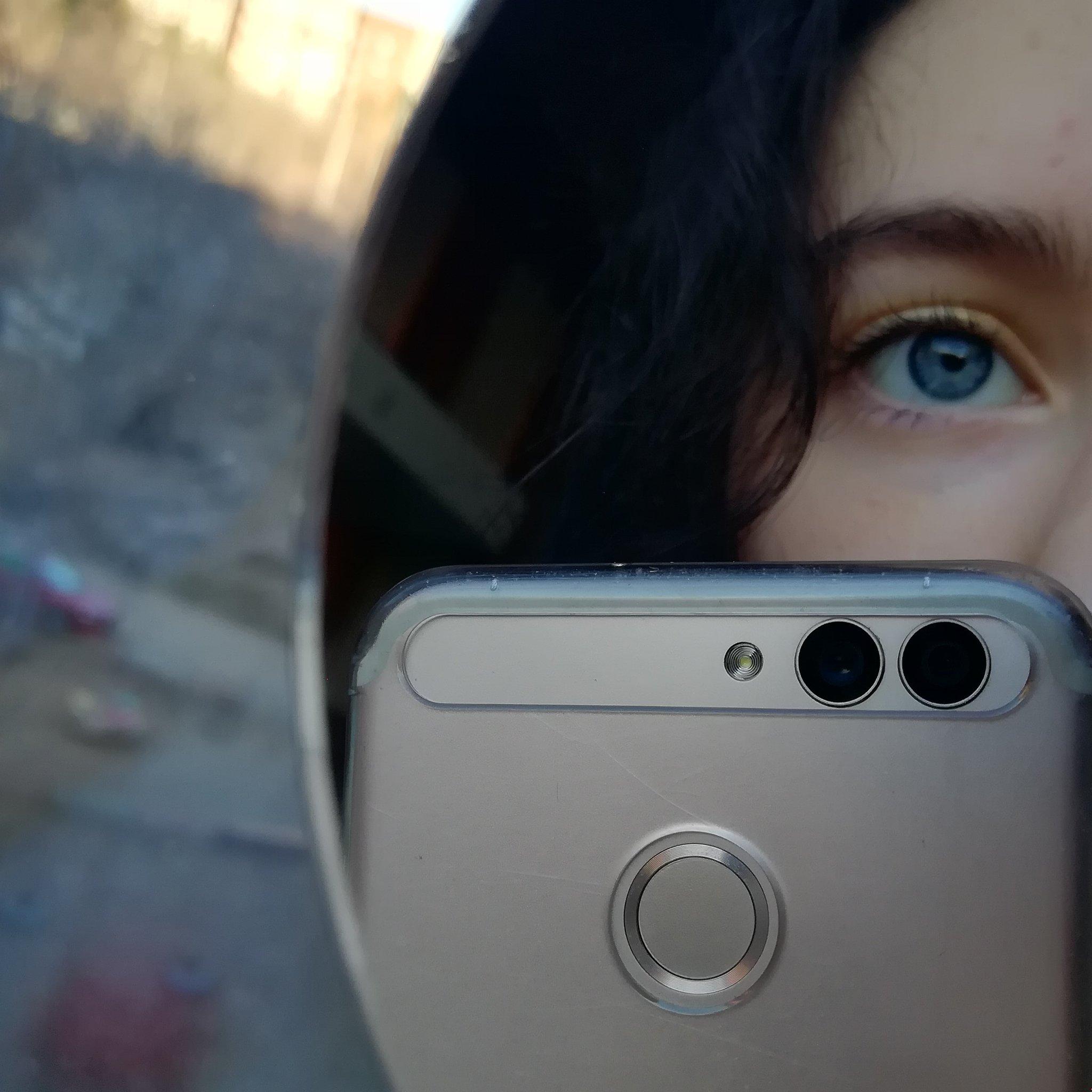 идеально как на айфоне красиво сфотографировать глаз боя