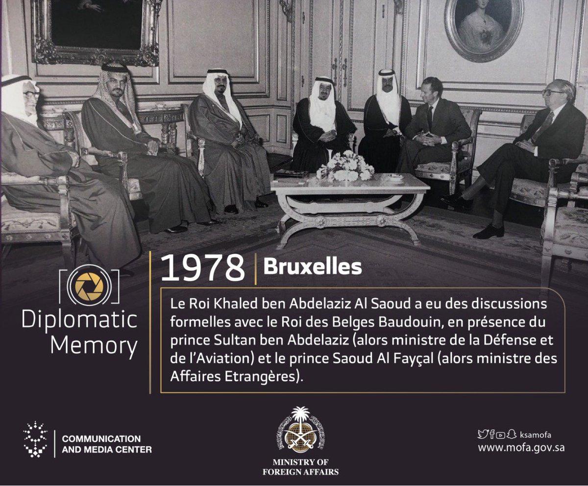#DiplomaticMemory |  Le Roi Khalid bin Abdulaziz lors d'une visite officielle au Royaume de #Belgique . 🇸🇦🇧🇪 https://t.co/qNtS9ykupg